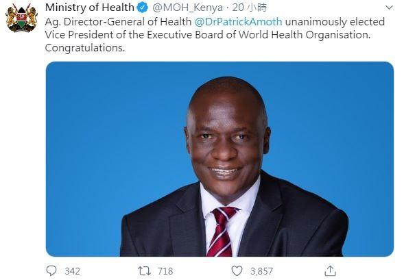 肯亞衛生部長當選WHO執行委員會副主委 譚德塞推特道賀