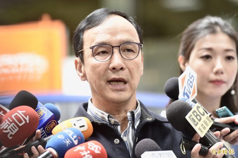 不樂見香港走向「一國一制」 朱立倫:從未將「一國兩制」當選項