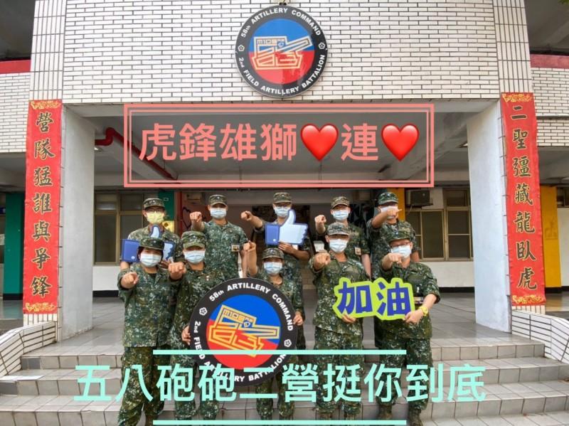 陸軍58砲指部官兵代表,向269旅表達關懷相挺之意。(圖:擷取自陸軍司令部臉書專頁)