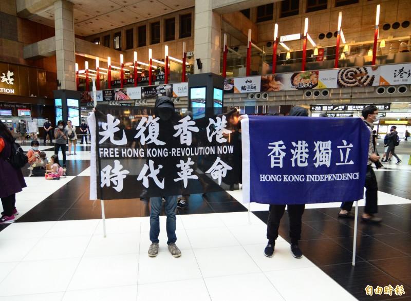 民眾揮舞光復香港、時代革命、香港獨立旗,並於現場唱起「願榮光歸香港」。(記者王藝菘攝)