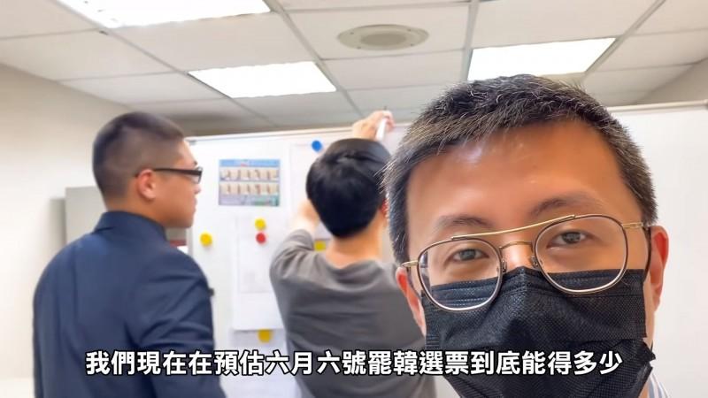台北市議員邱威傑(呱吉)日前PO出影片,與辦公室助理一起預測罷韓投票。(圖擷自呱吉YouTube)