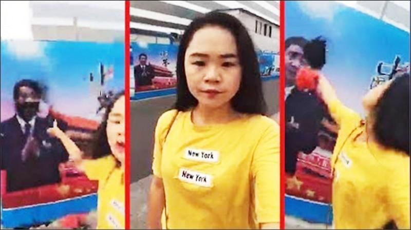 中國湖南籍女子董瑤瓊2018年7月4日神采奕奕地在網路直播朝著習近平畫像「潑墨」的過程。(取自網路)