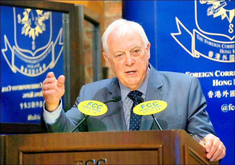 末任香港總督彭定康表態反對中國伸手把香港版國家安全法納入「基本法」。(美聯社檔案照)