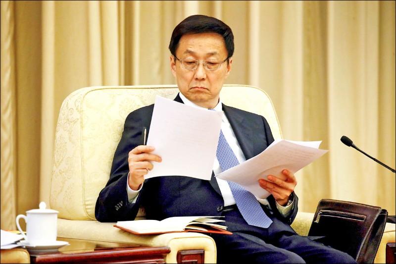 主管港澳事務的中國國務院副總理韓正表示,制定港版國安法,目的在於彌補去年香港反送中運動所暴露的國安漏洞缺失。圖為韓正二○一七年三月出席會議。(路透檔案照)