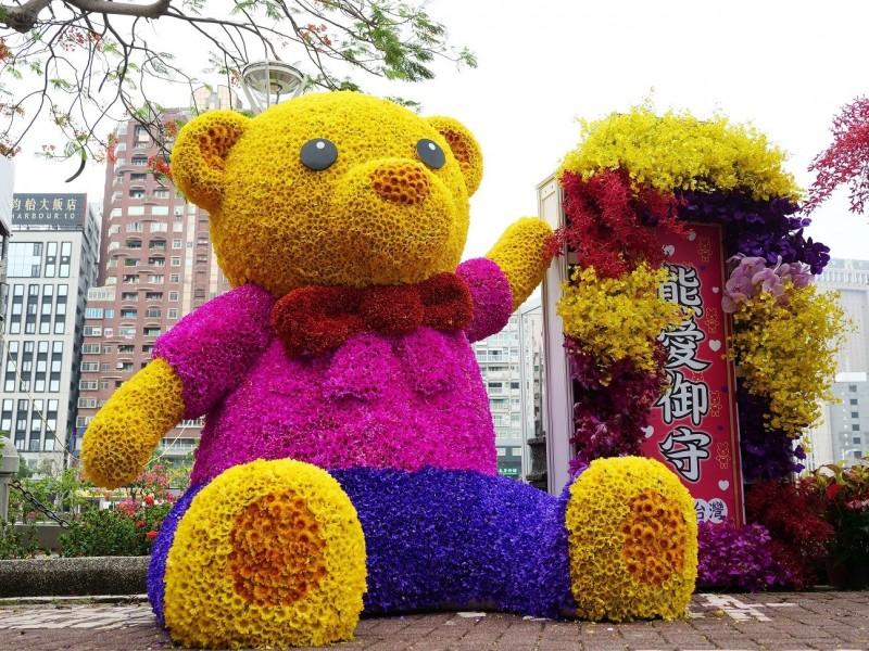 109年「花現美好 綻放幸福」花卉推廣活動,即日起在愛河兩岸登場。(記者王榮祥翻攝)