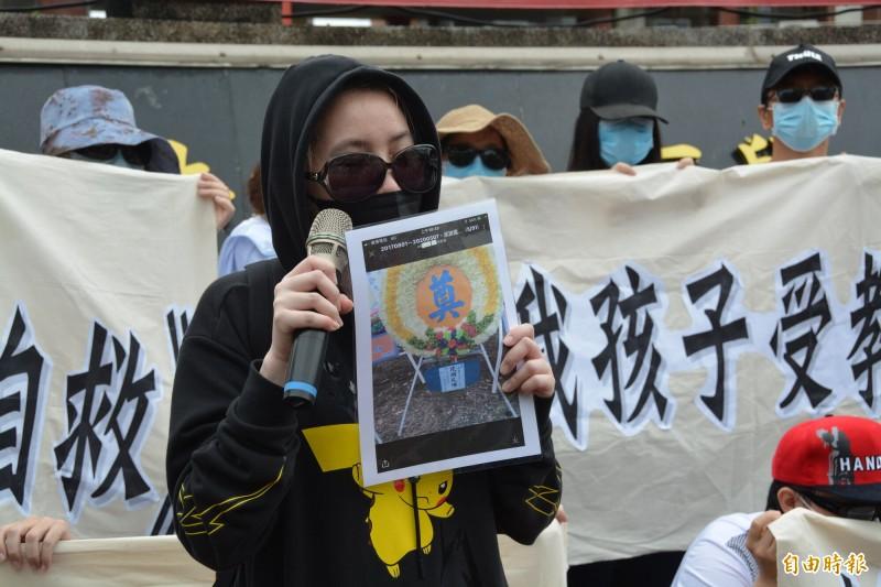 花特教家長拿出校長宋秉錕傳給家長的喪禮花圈相片,被質疑非常不妥。(記者王峻祺攝)