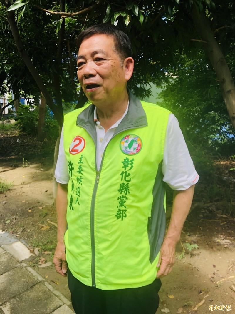 民進黨彰化縣黨部主委候選人許廣東,投票前受訪表明,2022年民進黨面對中國和國民黨的挑戰,提名人選不能出現球員兼裁判的不公情況。(記者張聰秋攝)