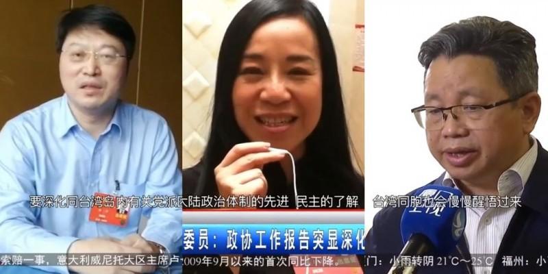 在中國官媒《廈門衛視》報導中,3名台籍中國政協委員都口徑一致「堅決反對台獨」,並聲稱,相信台灣民眾會慢慢「醒悟」。(圖取自廈門衛視)