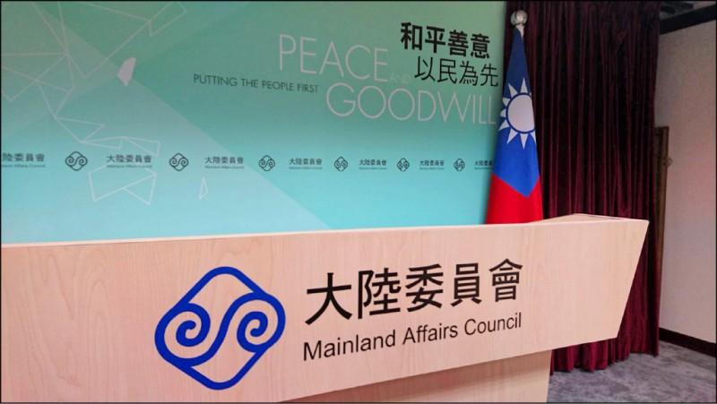 陸委會:強化資訊防禦 防中國入侵