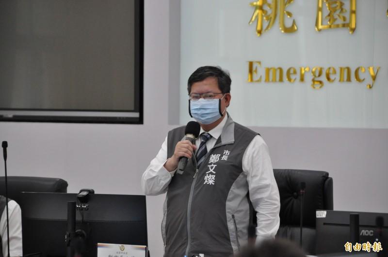桃園市長鄭文燦宣布酒店、舞廳等有女陪侍店家,最快6月1日可恢復營業。(記者周敏鴻攝)