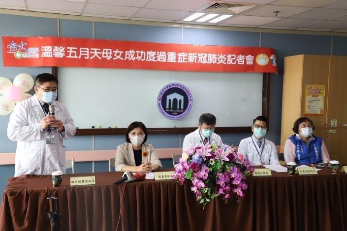 台大雲林分院成功治癒確診母女,雲林6例確診個案均康復解隔離。(記者林國賢翻攝)