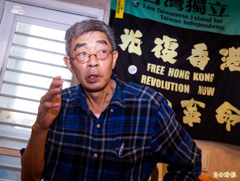 銅鑼灣書店創辦人林榮基今對兩岸條例可能停止適用表達擔憂,他說,現在是香港最需要幫忙的時候,盼台灣政府基於人道援助,讓港人離港時「有個地方可以停下來」。(資料照)