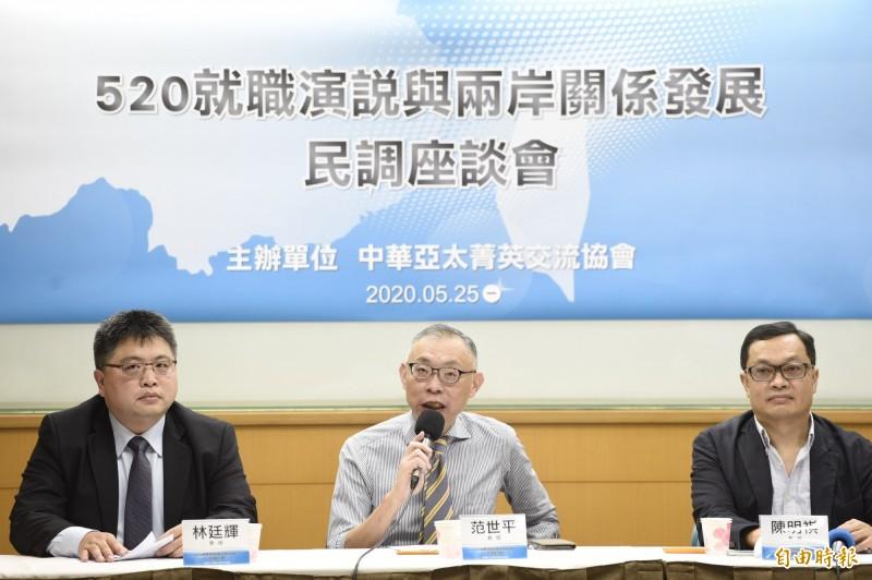 中華亞太菁英交流協會今公布「民眾對520總統就職演說觀感調查」結果,其中提到中共人大提出的香港版「國安法」調查,56.3%民眾認為此法將摧毀香港現有一國兩制。(記者叢昌瑾攝)