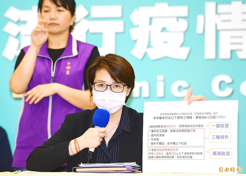 Taipei Deputy Mayor Vivian Huang speaks at a news conference in Taipei yesterday. Photo: Fang Pin-chao, Taipei Times