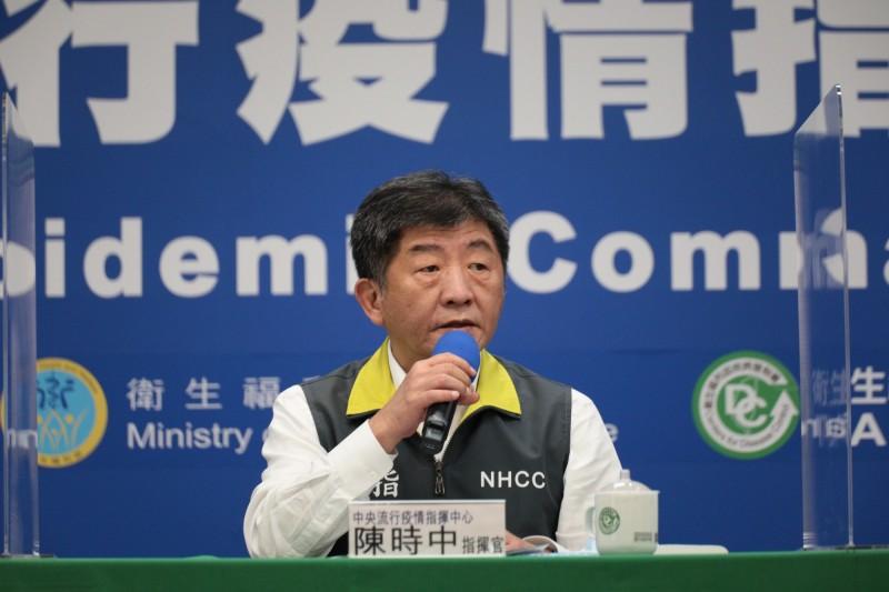 指揮官陳時中今天表示,畢業旅行在符合防疫旅遊的前提下應可以進行,畢業典禮「連丟水球都可以」。(指揮中心提供)