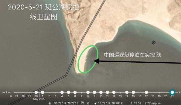 這張衛星照片顯示,中國巡邏艇已部署在2017年與印方發生衝突的地點。(圖取自微博)