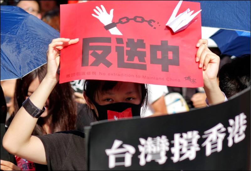 中國擬制定「香港版國安法」,台灣該如何撐香港,引發討論。圖為去年香港民眾反送中,在台港生、台灣民眾大聲力挺。(資料照)