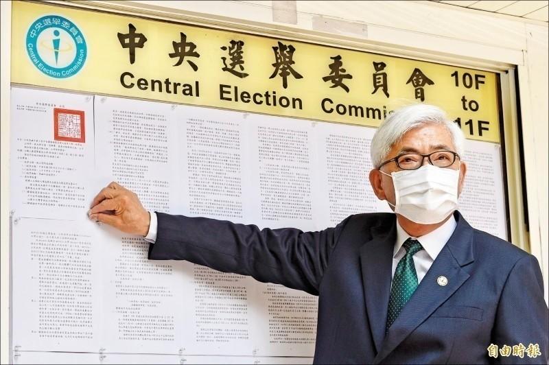 罷韓案即將於6月6日舉行投票。圖為中選會主委李進勇張貼罷韓公告。(資料照)