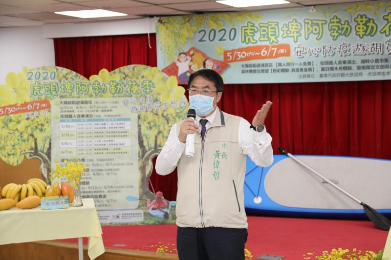 對於桃園在台南之前,邀約衛福部陳時中部長到訪,黃偉哲表示,都是好事。(記者洪瑞琴翻攝)