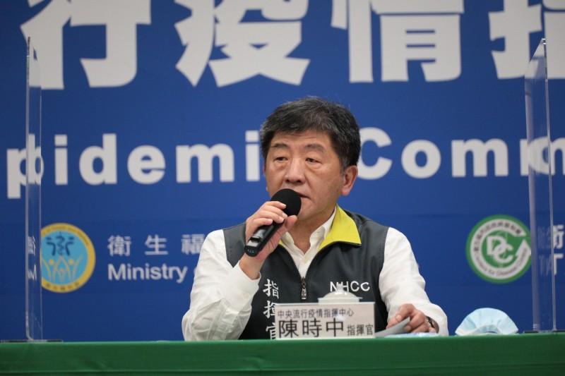 中央流行疫情指揮中心指揮官陳時中下午說明,邊境仍會嚴守,開放身份別以人道需求、重要經貿優先,國際醫療一併鬆綁。(指揮中心提供)