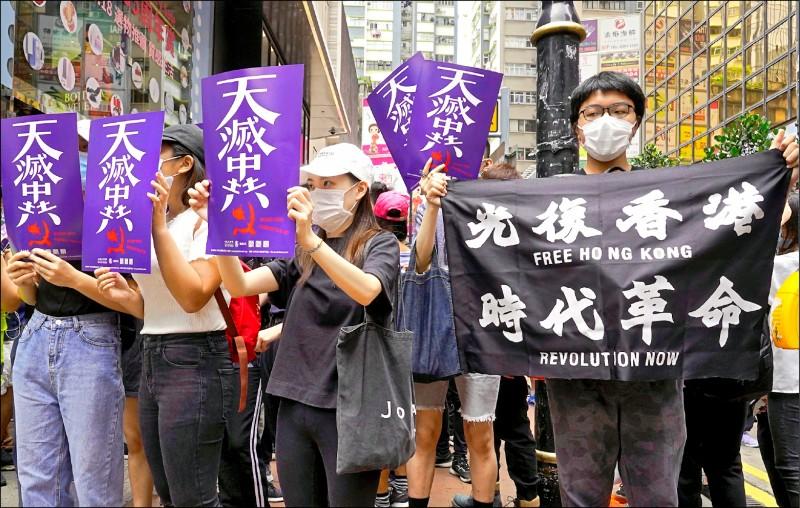 從去年六月香港「反送中」以來,至少已有兩百多名香港抗爭者透過台權會、台灣基督長老教會、司改會等民團,向政府尋求政治庇護。圖為本月二十四日香港民眾上街抗議港版國安法。(美聯社)