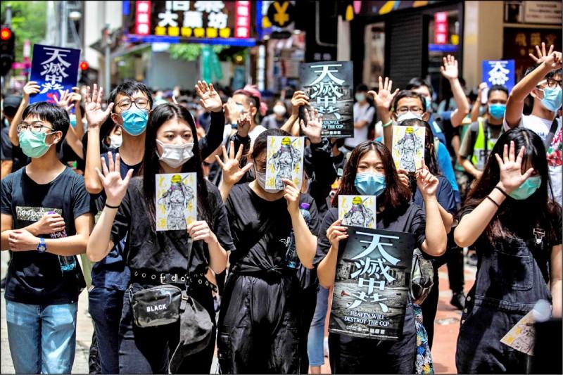 中國將通過港版國安法,蔡政府也將展開因應,包括港人因政治因素受到港方或中方不當對待自港來台,政府將提供一系列的安置措施。圖為本月二十四日香港民眾上街抗議港版國安法。(法新社)