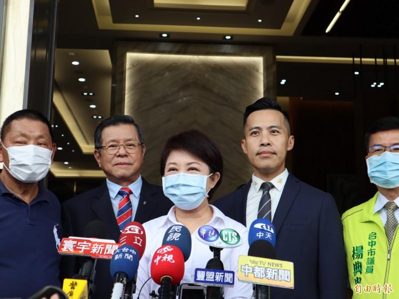 台中市長盧秀燕宣布衛福部長陳時中31日(週日)下午將來台中市,協助市府拚觀光拚經濟。(記者歐素美攝)