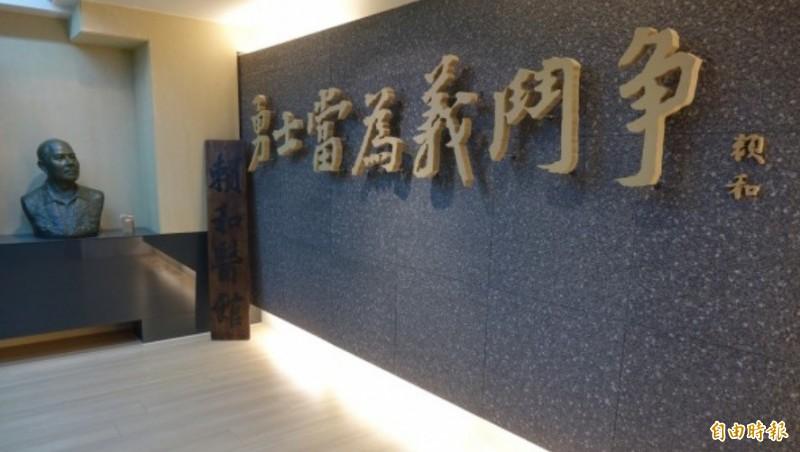賴和是「台灣新文學之父」,紀念館入口就可見到出自賴和漢詩名句「勇士當為義鬥爭」。(資料照,記者劉曉欣攝)