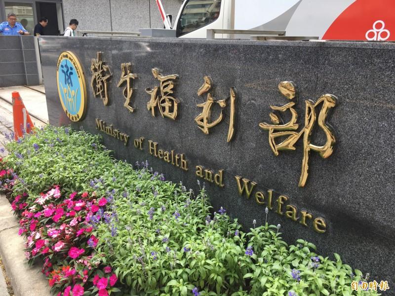衛福部表示,再怎麼急,絕對要給台灣人用最好的疫苗。(資料照,記者林惠琴攝)