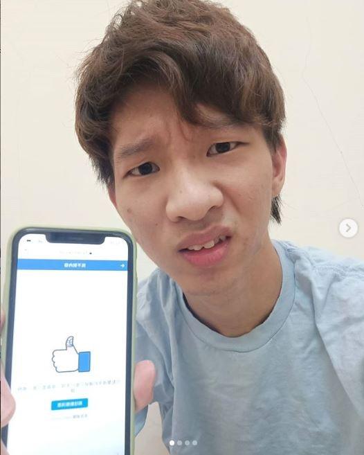 知名Youtuber小玉今日在IG上PO文表示,他有30萬人追蹤的臉書粉專遭到刪除,推測原因疑似是昨日點入釣魚詐騙網站並輸入帳號密碼而導致。(擷取自小玉IG)