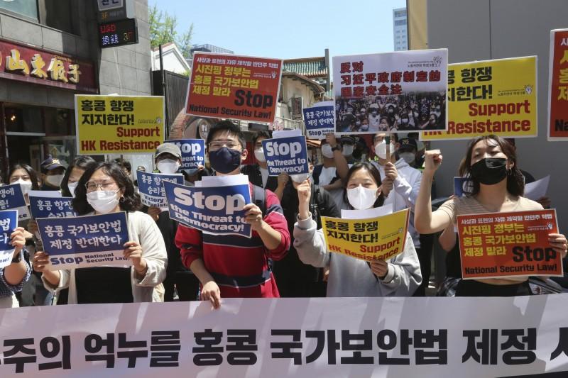 南韓民眾27日在中國使館附近抗議中國將實施新的港版國安法。(美聯社資料照)