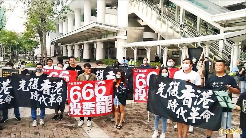 旅高香港人與台灣基進黨高喊「護台抗中、罷韓成功」。 (記者洪定宏攝)