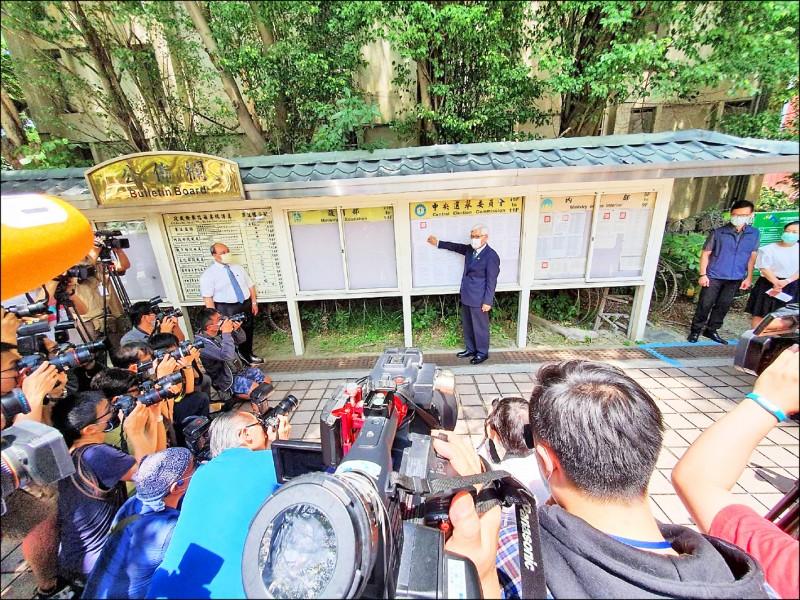 中選會發函給教育部等機關,說明六月六日為高雄市長韓國瑜罷免案之投票日。(資料照)