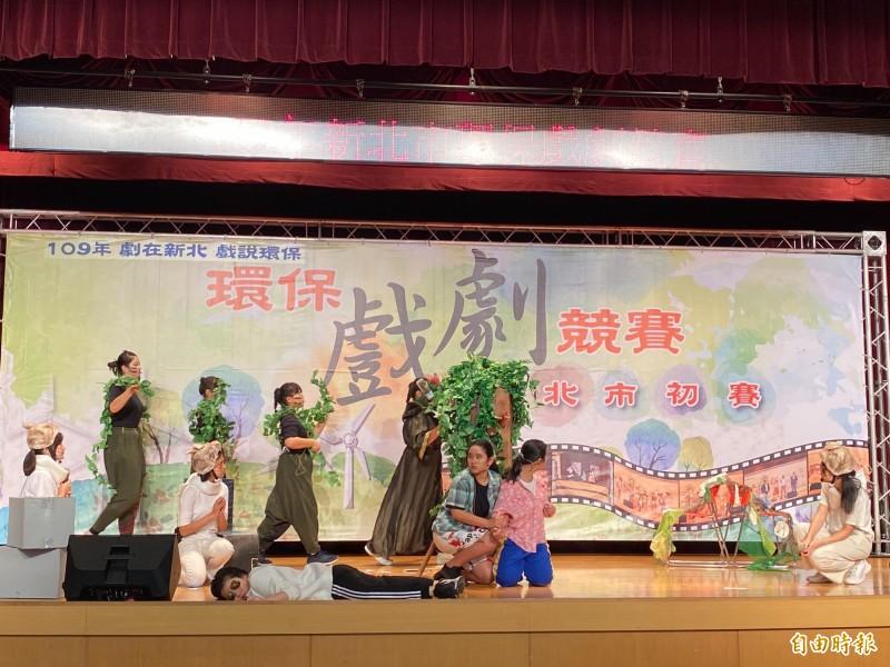 「環保戲劇競賽」,鼓勵大眾以多元方式關注環境議題並號召全民實踐環境行動。(記者翁聿煌攝)