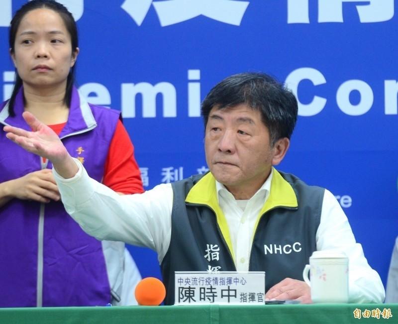 中央流行疫情指揮中心指揮官陳時中,今年3月10日在記者會上表示,解除隔離案33。(資料照)