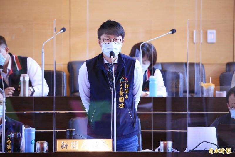 新聞局長黃國瑋表示,身為新聞局長對新聞局事務有決定權,對於外界傳聞,認為是外界有鞭策,自己會繼續努力。(記者蔡淑媛攝)