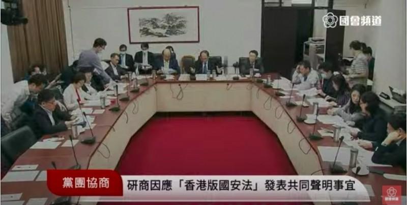 針對中國人大強行表決通過「港版國安法」,朝野研商共同聲明。(記者謝君臨翻攝)