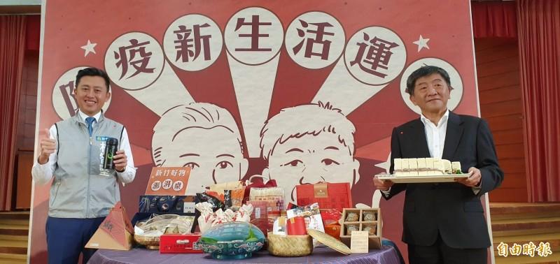陳時中訪竹市 市長滿桌好料大力行銷