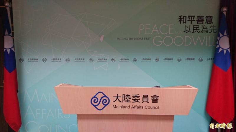 中國國務院總理李克強重提「九二共識」,對此,陸委會強調,兩岸在「和平、對等、民主、對話」基礎上,良性互動,才能化解分歧。(資料照)