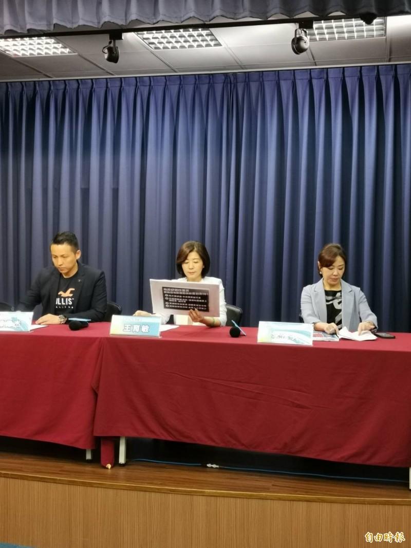 國民黨開記者會,要蔡政府對香港民眾伸援手。(記者施曉光攝)