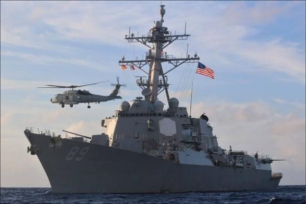 中國人民解放軍南部戰區新聞發言人李華敏大校表示,美國海軍馬斯廷號驅逐艦(USS Mustin,DDG 89)今日「非法闖入我西沙領海」,解放軍全程對美艦進行監視查證、警告驅離。圖為馬斯廷號驅逐艦。(取自「馬斯廷號」驅逐艦臉書)