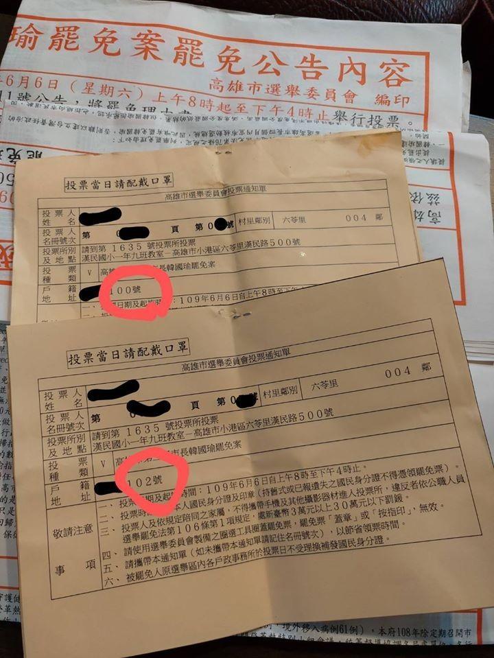 高雄1位住在鳳山區的民眾表示,自家信箱收到小港區民眾的投票通知單。(圖取自公民割草行動)
