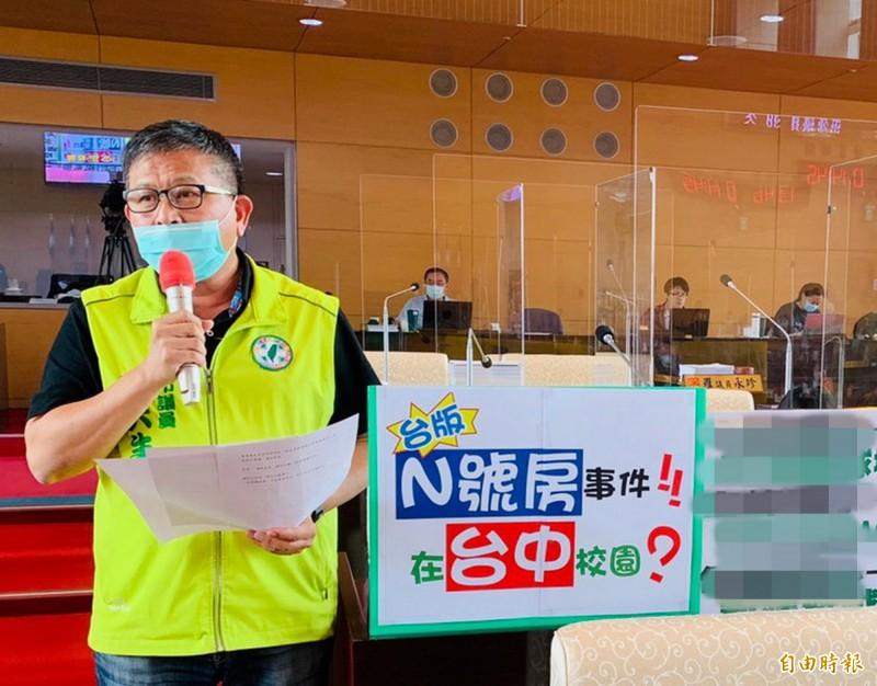台中市議員李天生爆料,台中校園出現「N號房」事件,教育局正積極查證中。(記者張菁雅攝)
