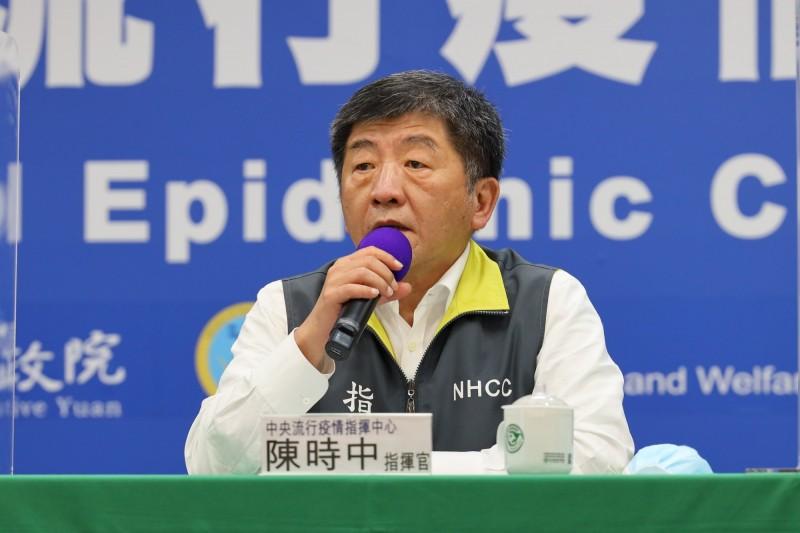 中央流行疫情指揮中心指揮官陳時中表示,國內已連續46天本土零確診,解除隔離已達420人。(指揮中心提供)