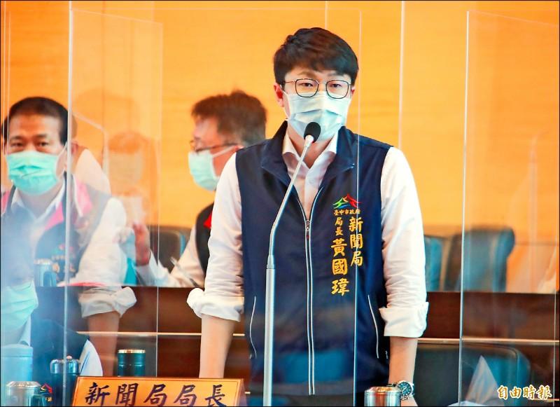 針對國漫館計畫生變,新聞局長黃國瑋表示,將持續與文化部溝通。(記者張菁雅攝)