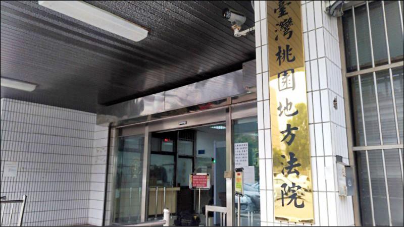 桃園地院認定劉男犯「對未滿14歲女子性交」5次罪行,判刑4年,可上訴。(資料照)
