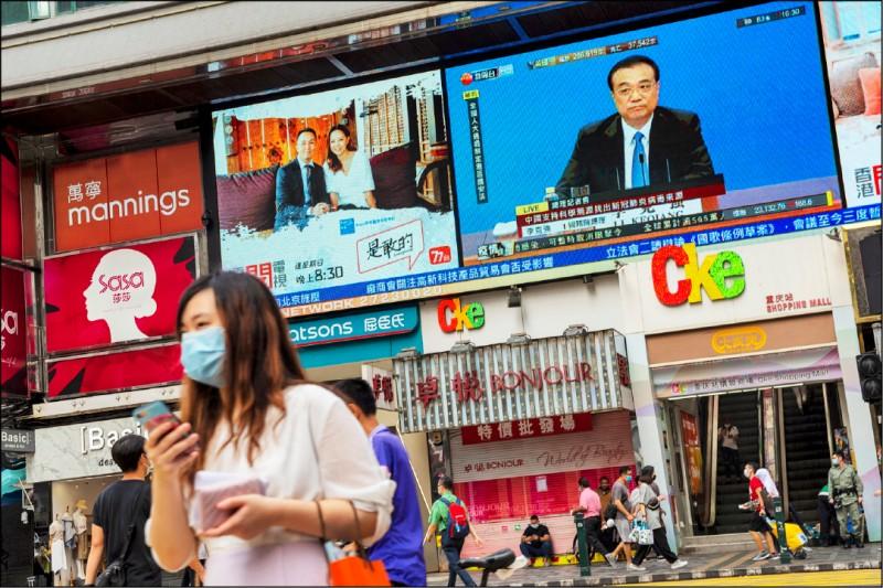 針對中國人大通過「港版國安法」,國民黨昨發表聲明,對於通過後可能帶來香港社會對立衝突,以及對香港自由民主帶來的衝擊,表達高度憂慮。(歐新社)