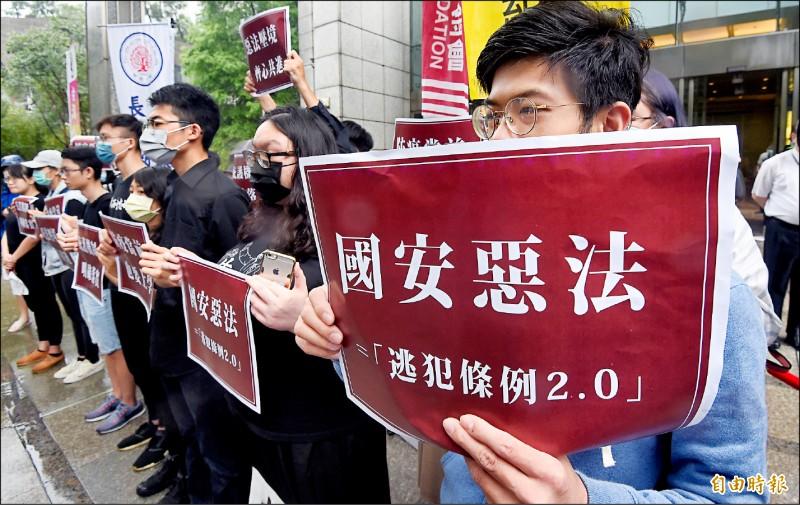 香港邊城青年等多個學生團體代表昨聚集香港經貿辦事處,譴責中共強推國安惡法,呼籲台灣政府明確落實庇護機制。(記者廖振輝攝)