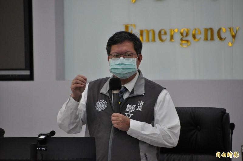 桃園市長鄭文燦主持市府防疫專案會議。(記者周敏鴻攝)