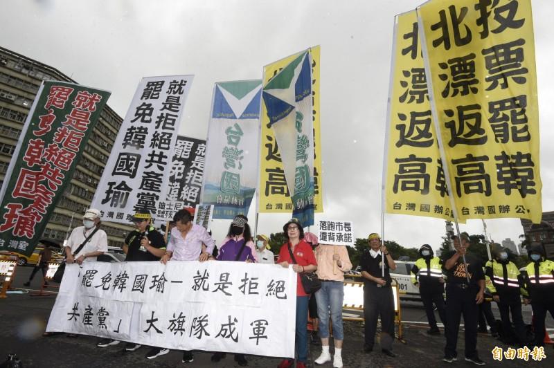 獨派團體「台灣國」成立「罷免韓國瑜─就是拒絕共產黨」大旗隊,不定期遊行於台北街頭提醒北漂的高雄市民要回鄉投票。(記者叢昌瑾攝)